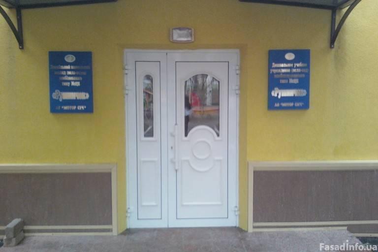 Двери входные в детский сад