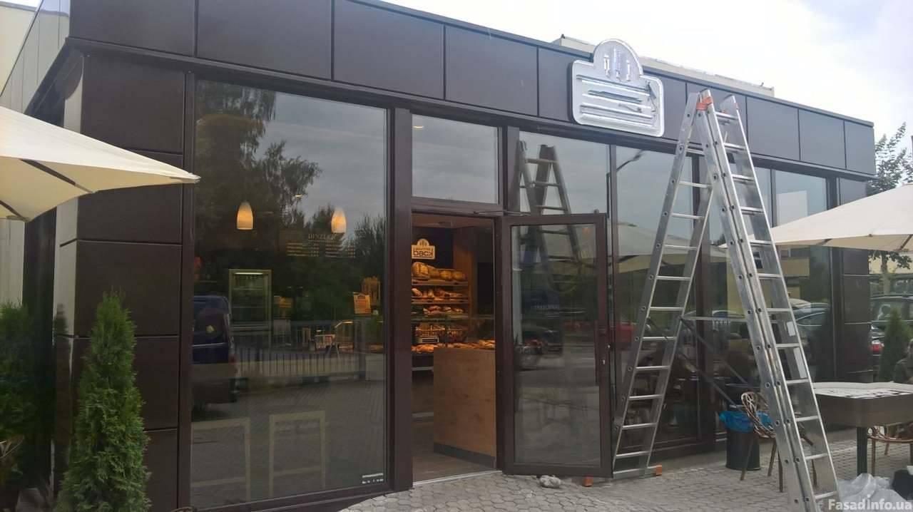 Компания Юкрейн Си Групп закончила работу по остеклению магазина в Германии