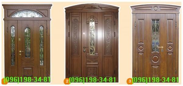 Вхідні металеві броньовані двері