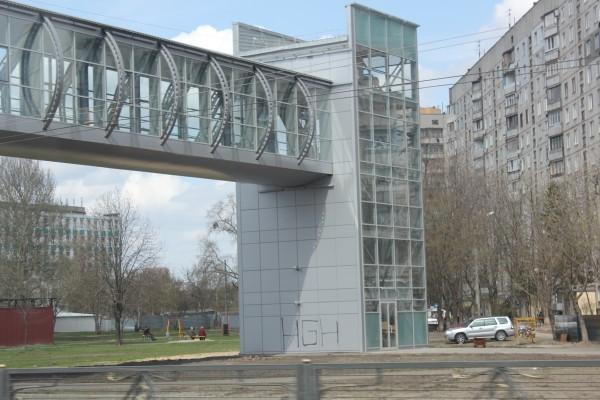 Пешеходный переход, г.Харьков