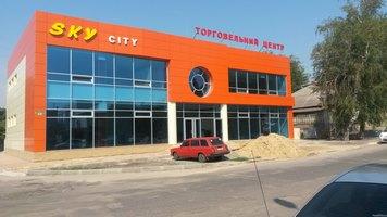 Торговый центр Sky city