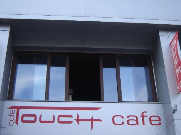 Ресторан, ул. Шота Руставели, г. Киев