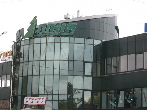 Алюминиевый фасад для торгового центра Зеленая линия, м. Лесная