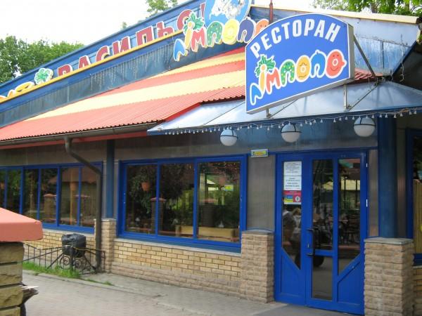 Фасад для ресторана