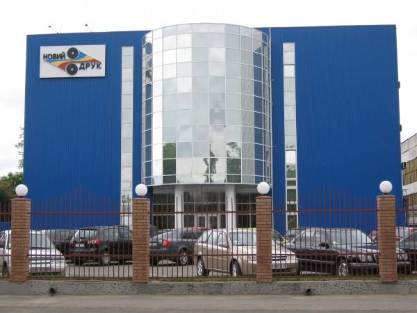 Алюминиевый фасад для типографии Новий друк