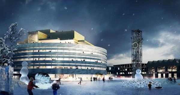 Здание городского совета Кристалл