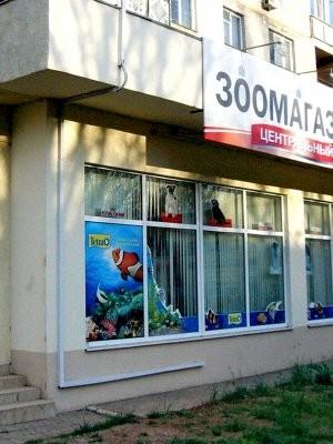 Остекление витрин магазина