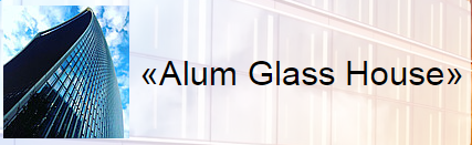 Alum Glass House