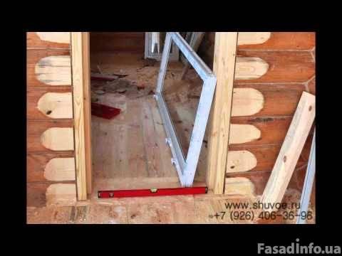 установка входной двери в срубе в серпухове