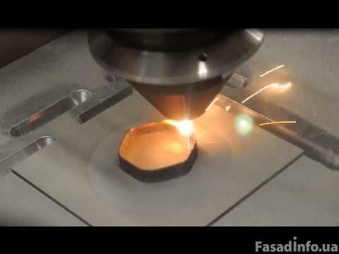 Печать металлом