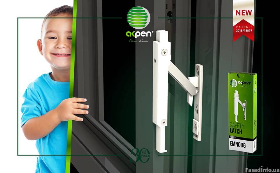Защита окна: автоматический блокиратор оконной створки
