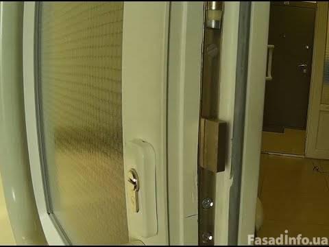 Установка замка на металлопластиковую дверь