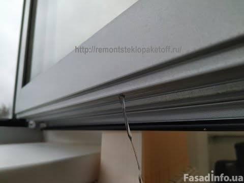 Отсутствие дренажных отверстий в алюминиевых окнах