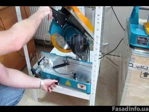 Комплект оборудования для производства окон