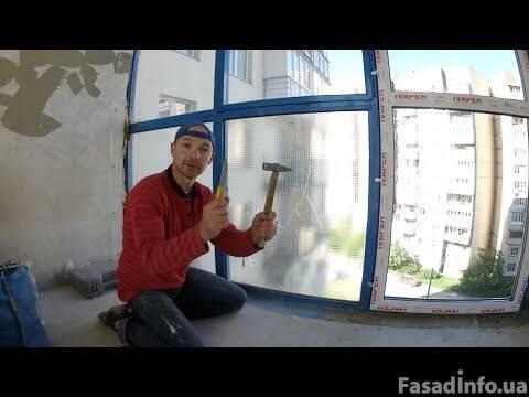 Замена стекла в глухом алюминиевом окне