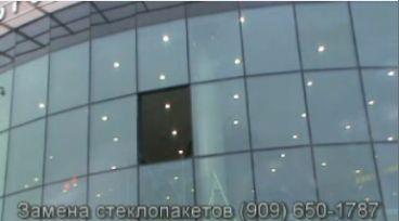Замена стеклопакетов джамбо формата