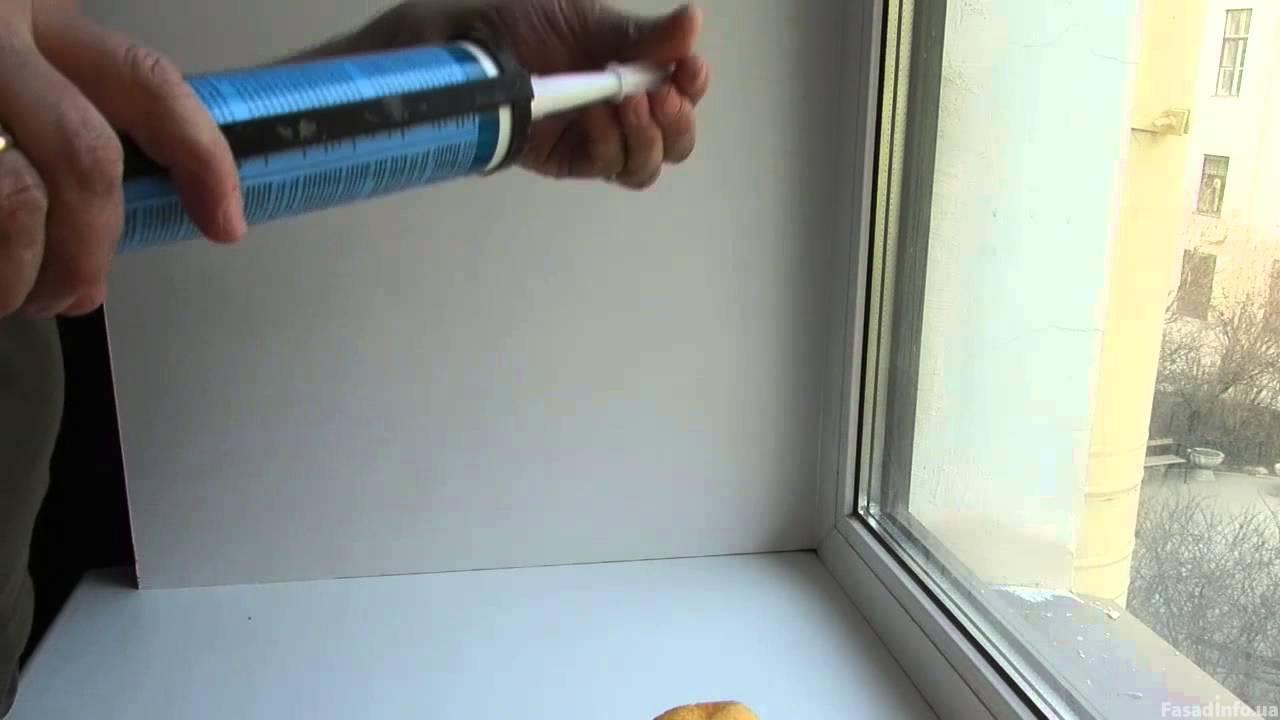 Аккуратный шов стыков окна жидким пластиком