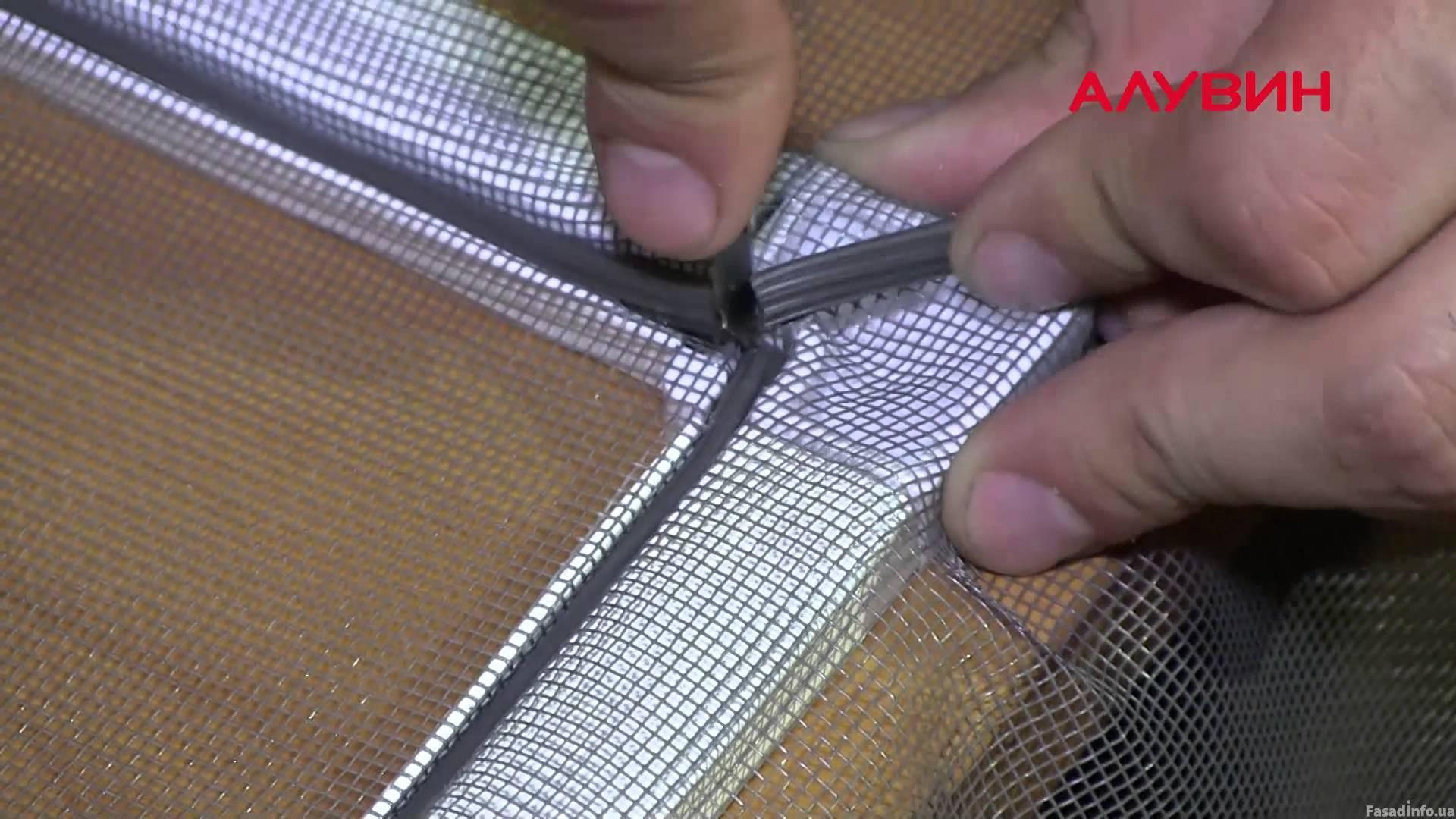 Инструкция по сборке москитной сетки