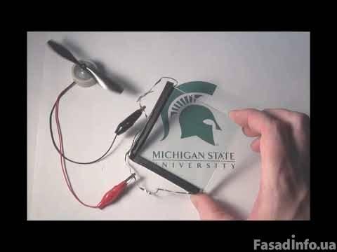 Замена для стеклопакетов- солнечные панели