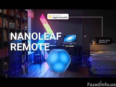 Nanoleaf Remote: умнее на каждом шаге