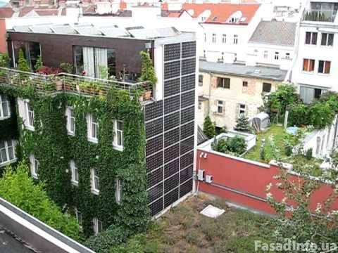 Энергосберегающий отель
