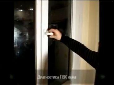 Ремонт окон. Как отремонтировать окно