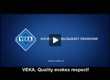 Видео-ролик VEKA