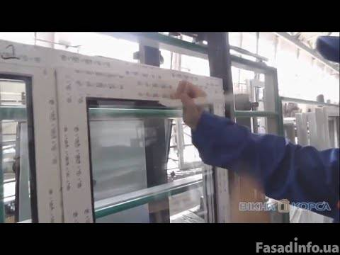 Замена стеклопакета